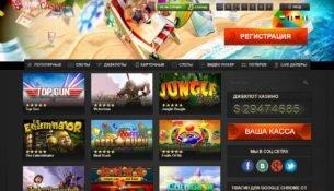 Игровые автоматы онлайн. Играть бесплатно без регистрации в MaxCasino