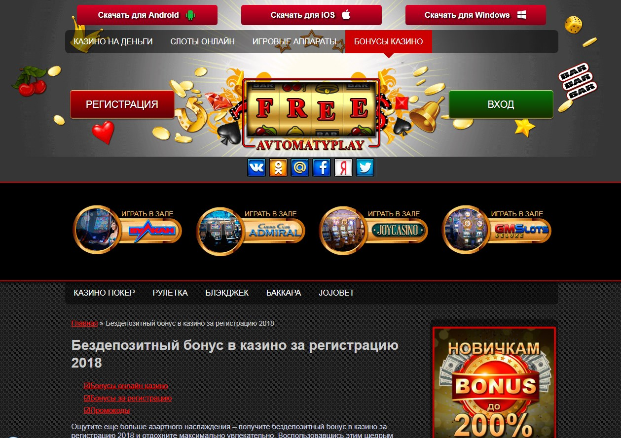 Pokerstars старс тесты бот