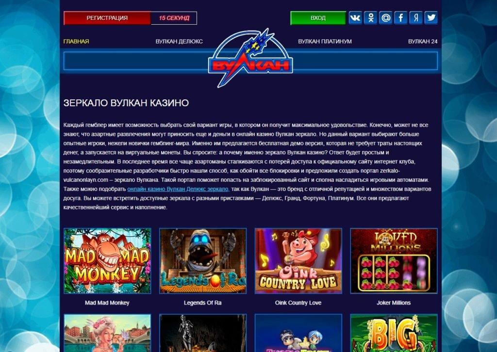 новые казино 2019 рублевые