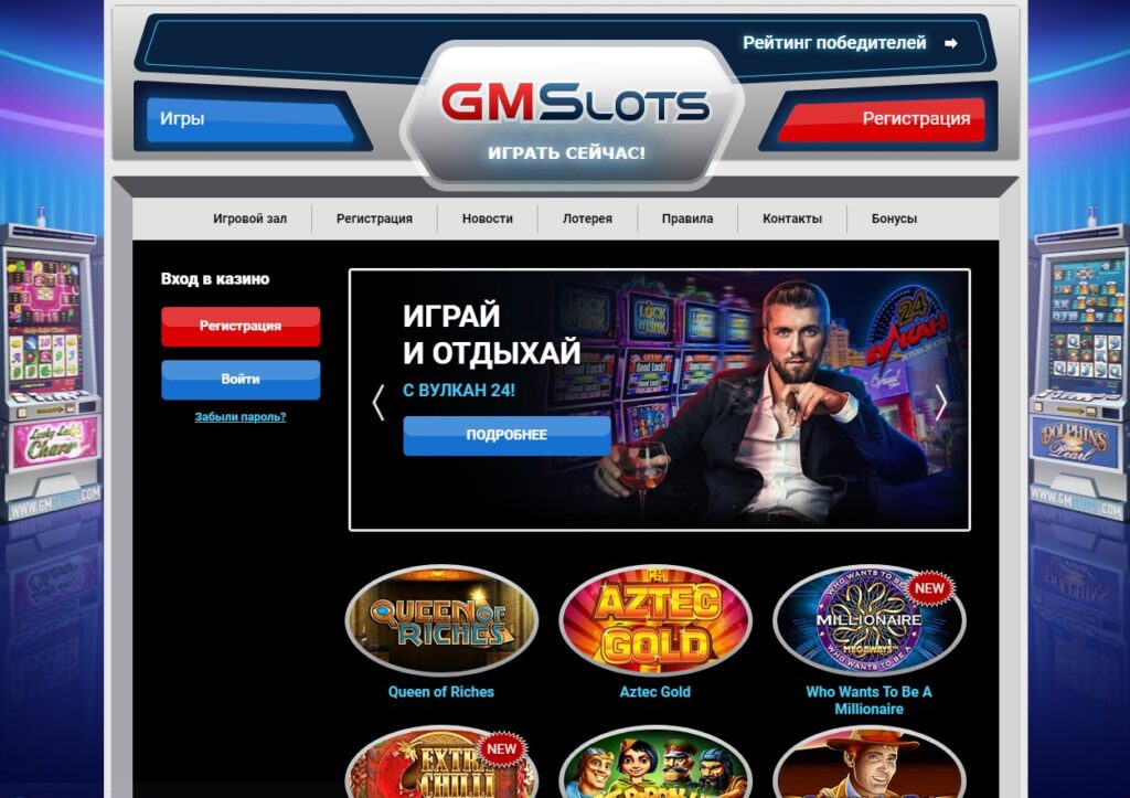 онлайн-казино на рубли